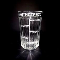 """Граненый стакан с гравировкой """"Антистресс"""""""